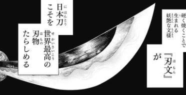 【第47話】あらすじ&考察【ネタバレ注意】 | Dr.stone(ドクター ...